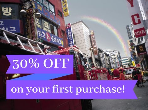 1) 30% off on your first purchase!